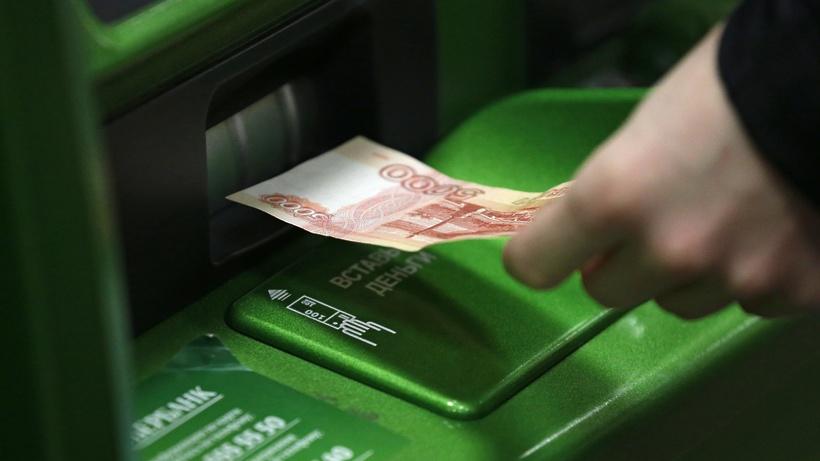 Банкомат засосал деньги