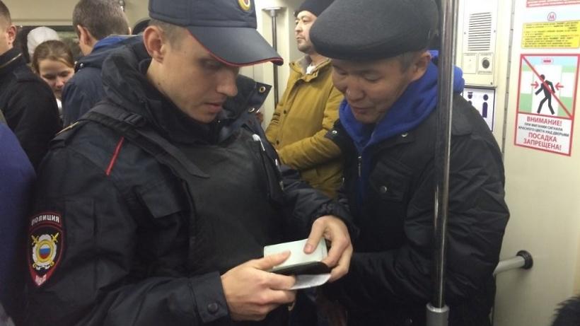 Телефон отдела кадров полиции на московском метрополитене