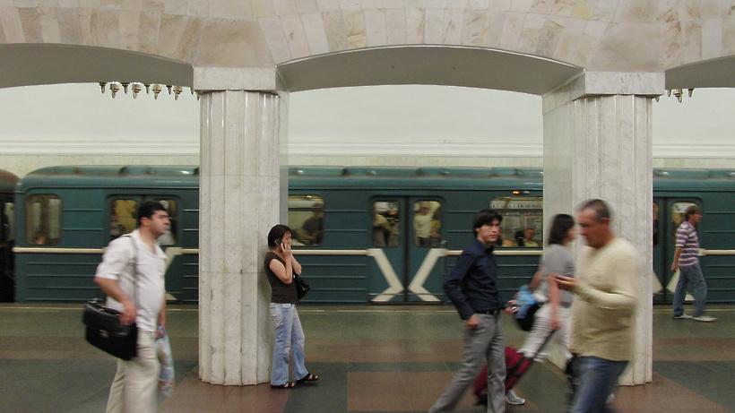 Четверо детей в столице России пострадали отмужчины сперцовым баллончиком