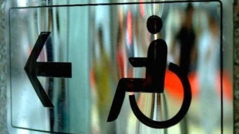 Рабочую группу по проверке доступности для инвалидов спортобъектов создали в регионе