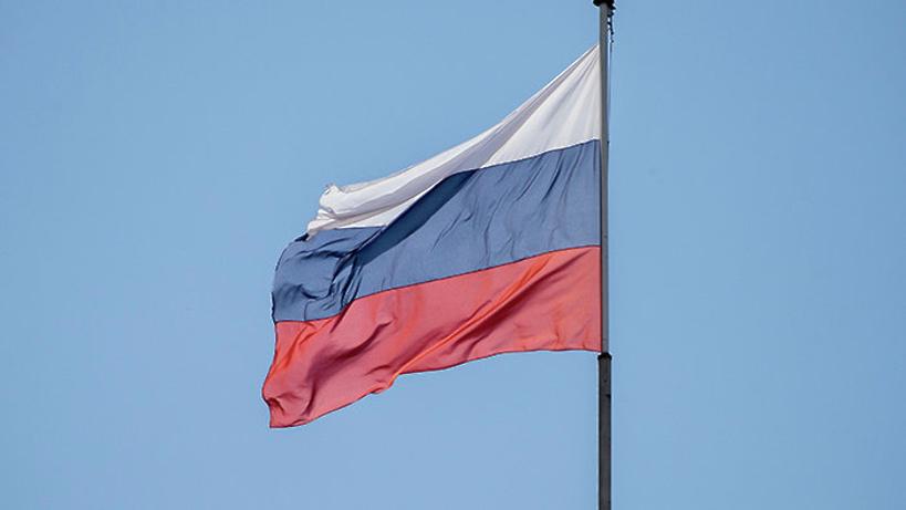 Для любого жителя России Конституция стала гарантом прав исвобод— Афонский