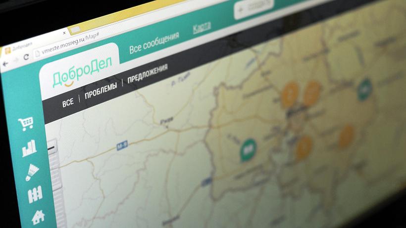 Более 5 тыс. жителей уже проголосовали за ремонт дорог на портале «Добродел»