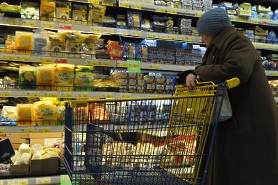 Крупные торговые сети в Подмосковье и Москве не планируют повышать цены в  начале 2019 года 27591a61722