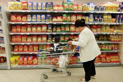 Владелец «Перекрестка» и «Пятерочки» купит часть магазинов «Виктория» в  Московском регионе. Супермаркеты « ... 45863c1aa18
