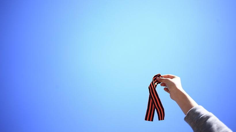 Георгиевские ленточки раздадут в парке Мытищ 7 мая