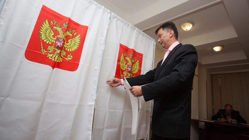 Более 60 тыс жителей Щелкова проголосовали к концу третьего дня выборов