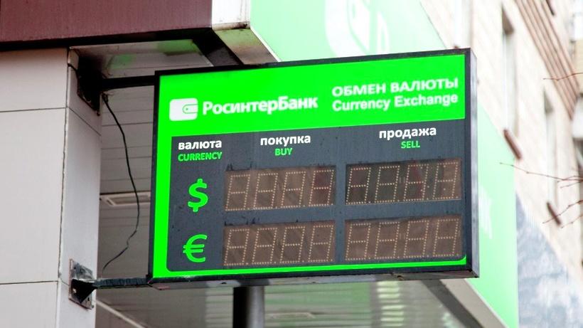 Кассир в обменный пункт вакансии москва