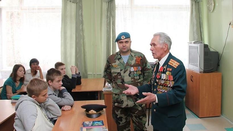 «Всероссийский урок мужества» пройдет вшколах 23февраля
