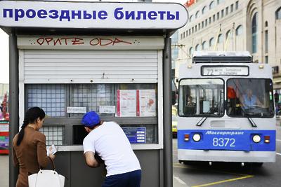 Новости украина граница россии видео