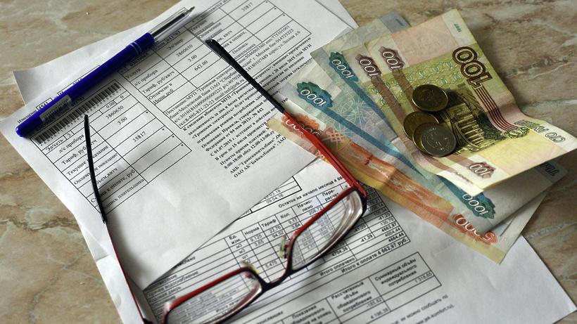 Свыше 46 тыс. подмосковных пенсионеров получают компенсацию за капремонт