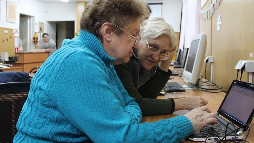Курсы компьютерной грамотности проведут для 12 тыс. пожилых людей доконца 2016