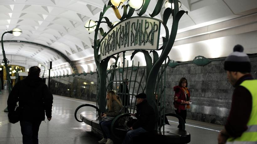 «Ночь социальной рекламы» пройдет настанции метро «Славянский бульвар»