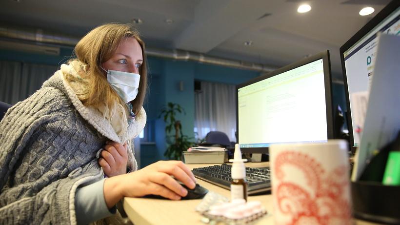При контакте с больным гриппом