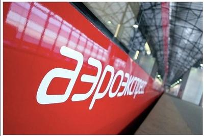 Более 800 пассажиров аэроэкспрессов воспользовались новыми остановками Сколково и Одинцово