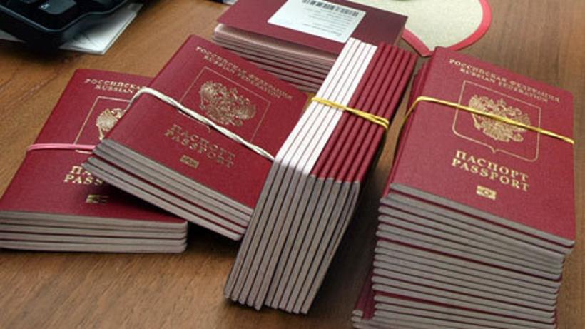 Как сделать загранпаспорт красногорск 570