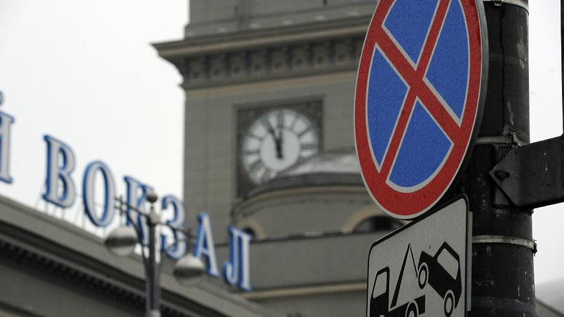 В столице  уменьшат размер уличных  знаков