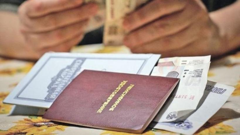 Свыше 60 тыс. пенсионеров в Подмосковье получают ежемесячную выплату 700 рублей