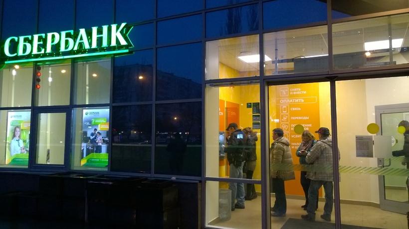 Шувалов: Банки могут снизить ставки поипотеке вслед заСбербанком
