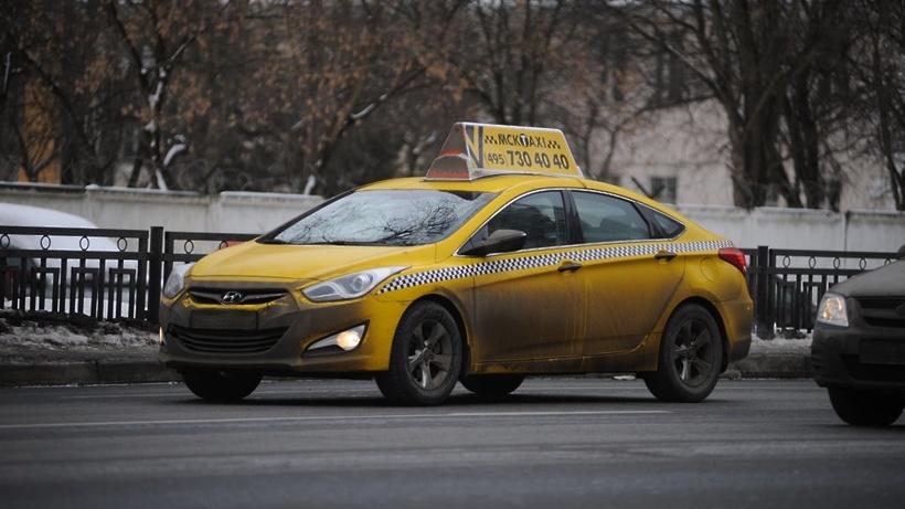 Власти столицы ужесточили требования для получения субсидий таксистами