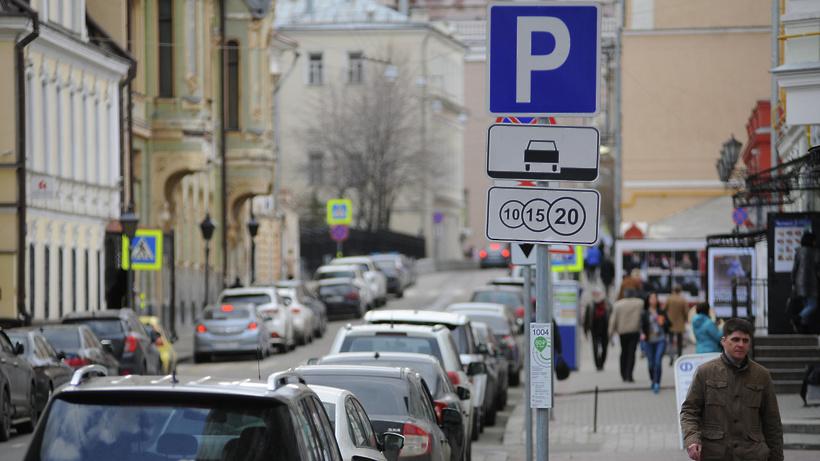 Парковка улица мельникова