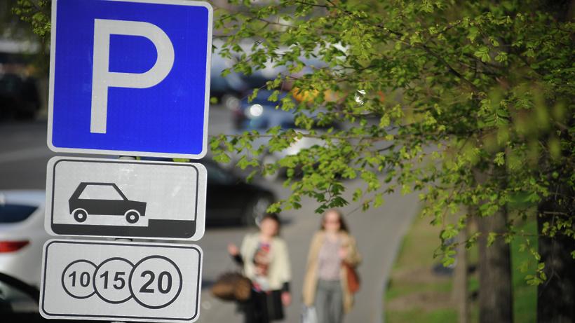 Новые методы оплаты парковки набирают популярность у жителей столицы