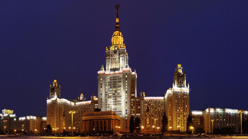 Дошкольникам о Москве