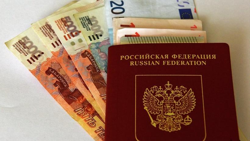 Воспользовавшись паспортом взяли кредит во сколько лет можно взять потребительский кредит