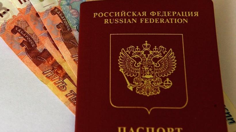 Что могут сделать с украденным паспортом