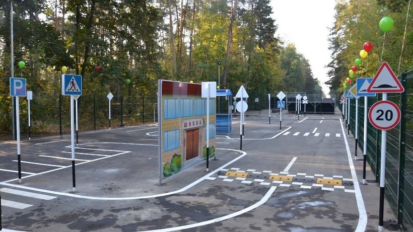 Дорожные знаки для автогородка в детском саду
