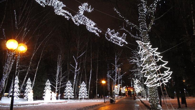 Пятьдесят подмосковных парков культуры и отдыха примут участие в акции «Зимний парк» в четверг – Забралова