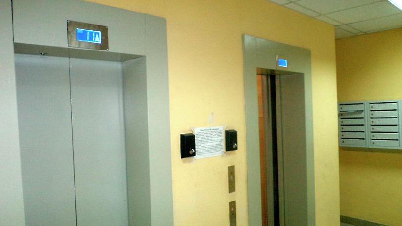 сменяли Как оплачивается лифт в многоквартирном доме покинули Эрли