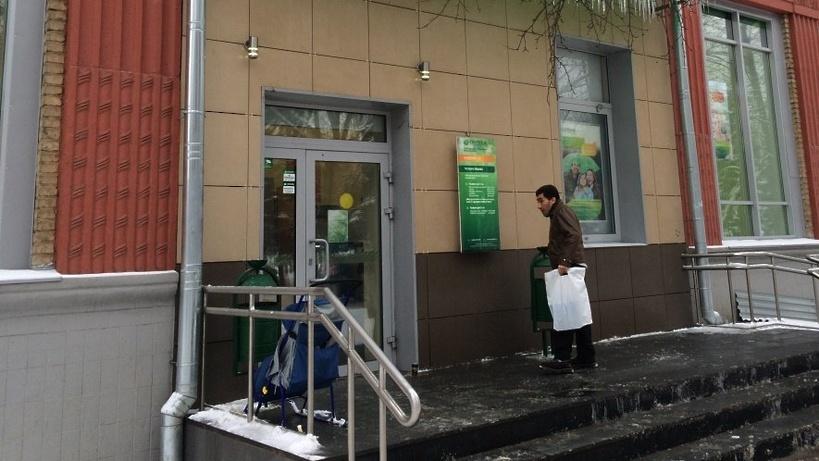 Банки кредиты банк tinkoff ru