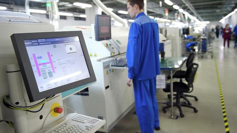 Московская область вошла в топ-10 регионов, ориентированных на выпуск качественной продукции