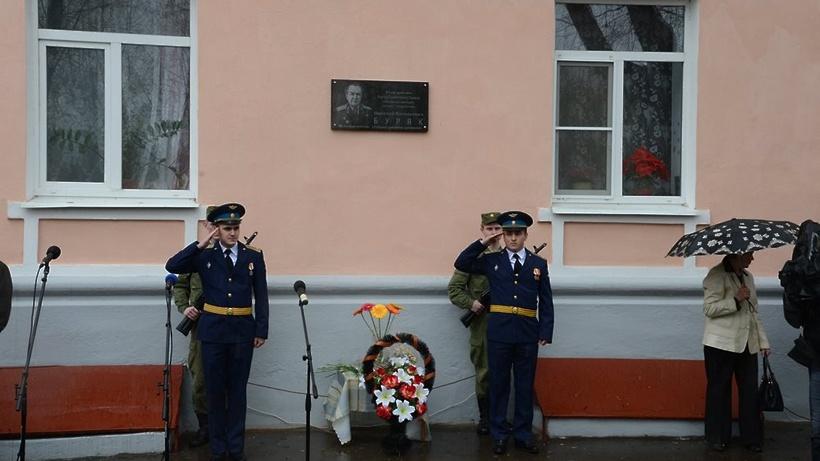 Как это было: Мемориальную доску Герою Советского Союза Николаю Буряку открыли в Коломне #kolomnareplay