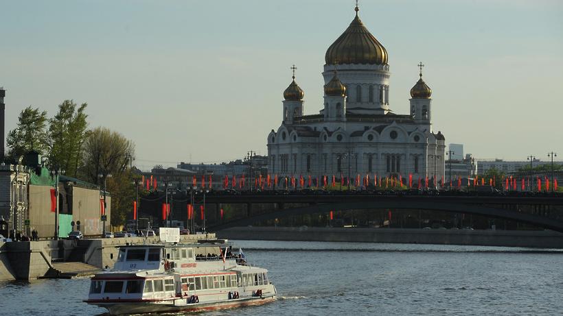 Напортале открытых данных появился список православных храмов столицы