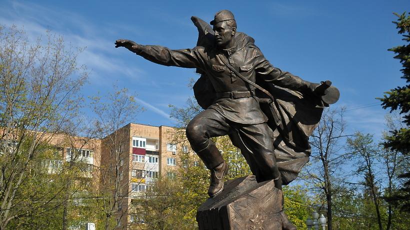 Памятники ступино в цена на памятники в москве январь 2018