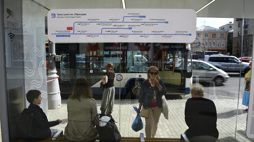 Московский городской транспорт перевёз втечении следующего года млрд пассажиров