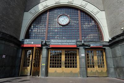 первая зона с ярославского вокзала