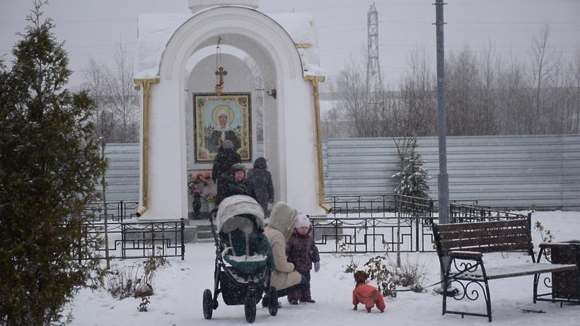 В столице иобласти начнутся декабрьские морозы