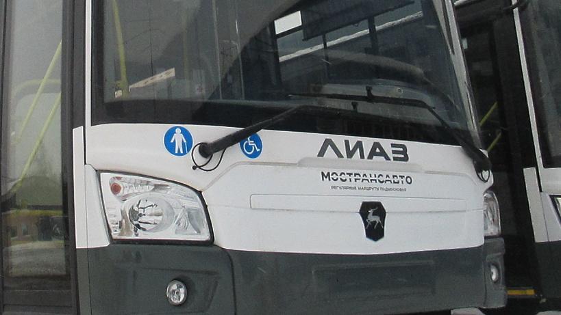 Москва иобласть согласовали 164 маршрута публичного транспорта