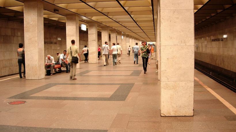 Работа в москве на станции метро южная