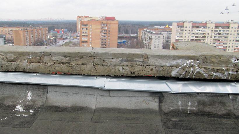 Накапремонт домов ввоенных городках Подмосковья выделят около 1 млрд руб.