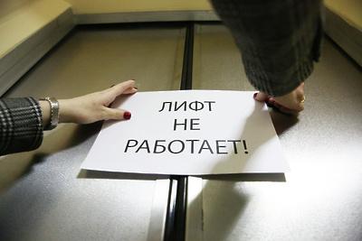 В 11 многоквартирных домах микрорайона Подольска заменят лифты в 2018 году