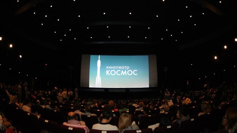 ВЦИОМ объявил оросте доверия кроссийскому кино среди краснодарцев