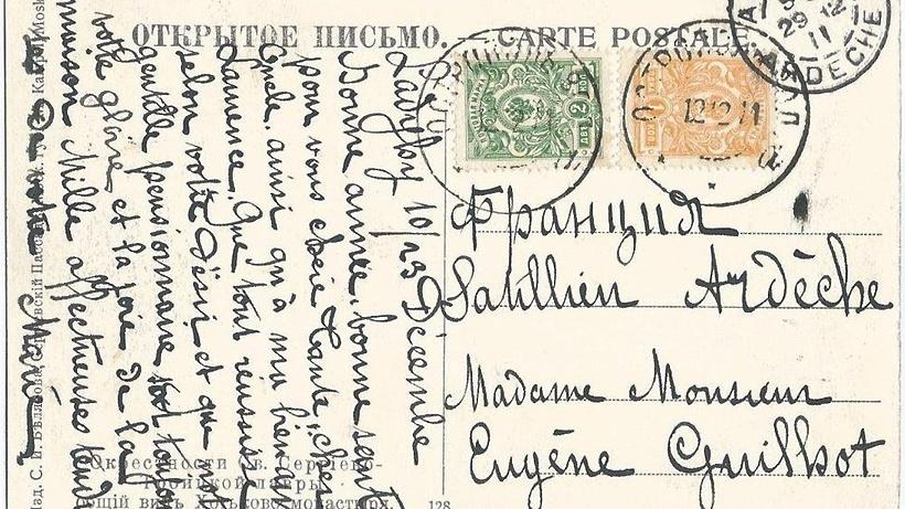 Сайт об почтовых открытках 725