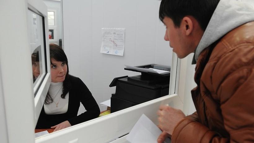Отдел уфмс воскресенск миграционный учет временная регистрация не дает прав закон