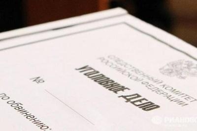 Уголовное дело об уничтожении березовой рощи в Подольске передадут в суд