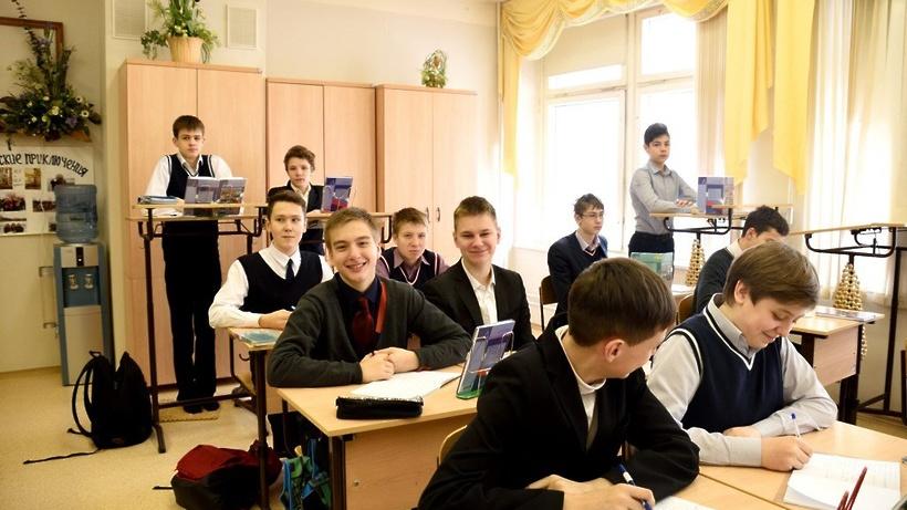 ВКалининграде девятиклассники сдали государственный выпускной экзамен порусскому языку