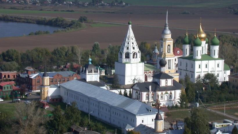 Кремль в Коломне стал 1 символом области, претендующим на изображение на новых купюрах