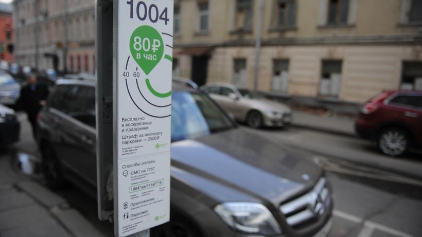 Работники АМПП продавали разрешения на бесплатную парковку для многодетных семей - Новости Москвы и Подмосковья - РИАМО